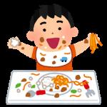 syokuji_baby_kitanai