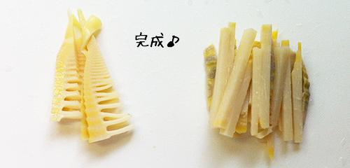 takenoko10